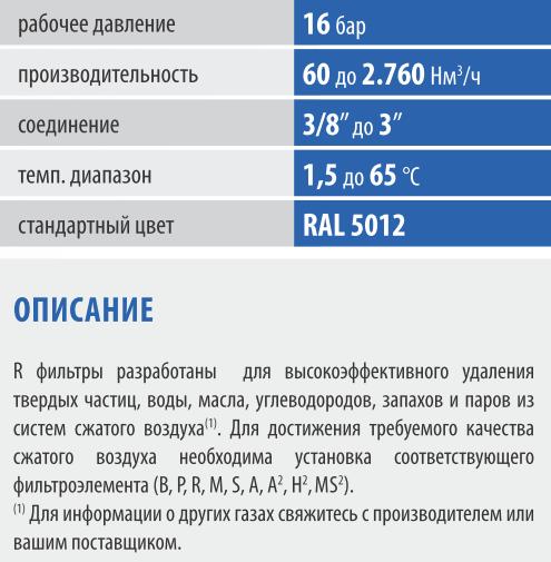 Дифференциальный манометр схема